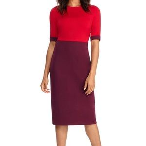 NWT Maggy London Color Block Dress